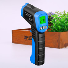 On sale HoldPeak HP-981D Infrared Thermometer Non-contact Temperature Alarm Indoor Outdoor