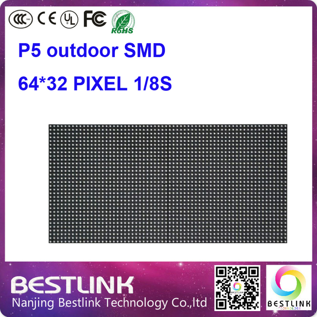 p5 outdoor smd2727 rgb led display module 64*32 pixel 32*16cm 1/8s led panel outdoor led video wall led advertising screen board