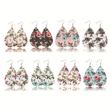 Fashion jewelry leather earrings ethnic style color drop earrings retro pu printing pendant earrings for women jewelry 2019 недорого