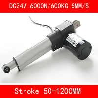 Linear Actuator 24V DC Motor Heavy Duty 6000N 600KG 1320LBS 5mm/s Stroke 50-1200mm Electric Load Motor IP54 Al Alloy CE RoHS ISO