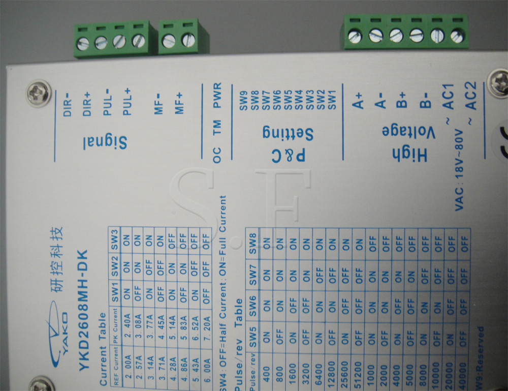 Controlador de motor paso a paso DC marca YAKO, YKB2608MH-DK para - Piezas para maquinas de carpinteria - foto 2