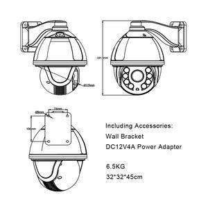 Image 5 - 직업적인 PTZ IP 사진기 옥외 3516A + Sony335 4.6mm 167mm 진짜 36X 급상승 레이저는 300m CCTV 안전 방수 G.Craftsman