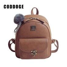 Новинка 2017 года Для женщин рюкзак сумка женский корейский стиль ретро PU небольшой рюкзак модным дорожная сумка Школьные сумки рюкзак