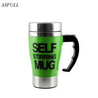 ASFULL Creative Stainless Steel Automatic Mixing Cup Auto Shake Coffee Mug Milk Tea Shake Electric Glass