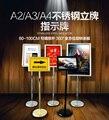 Бесплатная доставка в Таиланд Алюминиевый сплав Стенд постер рамка/фоторамка/рекламный постер (для формата А4 графика)
