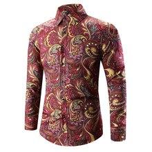 Мужские повседневные рубашки в стиле ретро с цветочным принтом, модные классические мужские рубашки, дышащие мужские рубашки с длинным рукавом, брендовая одежда
