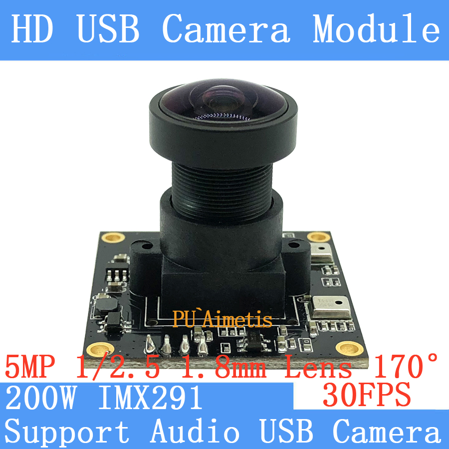 PU`Aimetis SONY IMX291 star level Surveillance camera Wide-angle 1920*1080P 30FPS Linux UVC 2MP USB Camera Module Support audio