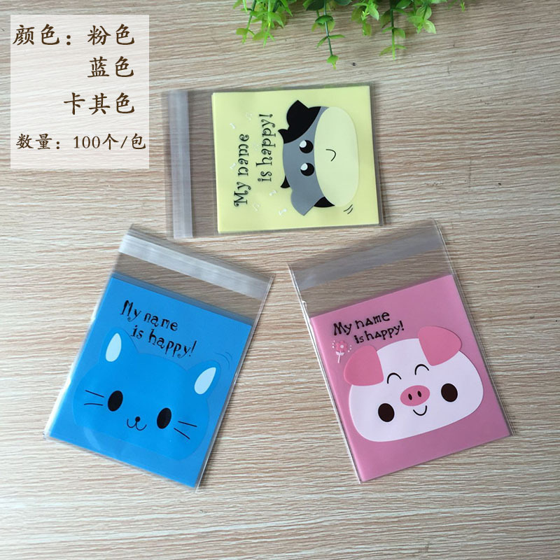 50Pcs Cartoon Cat Cow Cookie Candy Biscuits Bag Self-Adhesive Plastic Packaging Bag Wedding Party Gift Baking Packing Supplies50Pcs Cartoon Cat Cow Cookie Candy Biscuits Bag Self-Adhesive Plastic Packaging Bag Wedding Party Gift Baking Packing Supplies