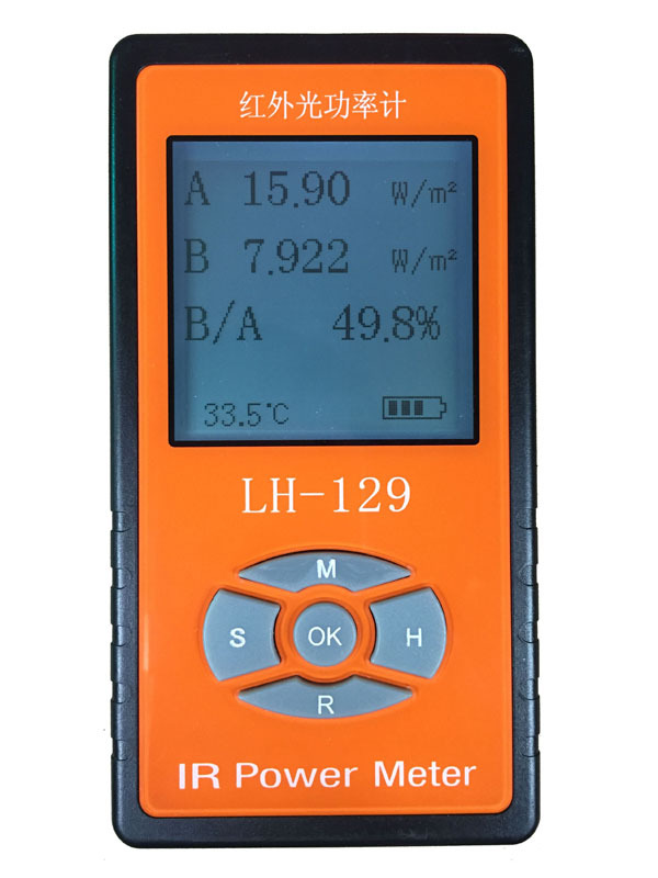 Infrared Power Meter ,car glass Solar Films Insulation performance test Radiation energy meter Measuring range:1-9000 W  цены