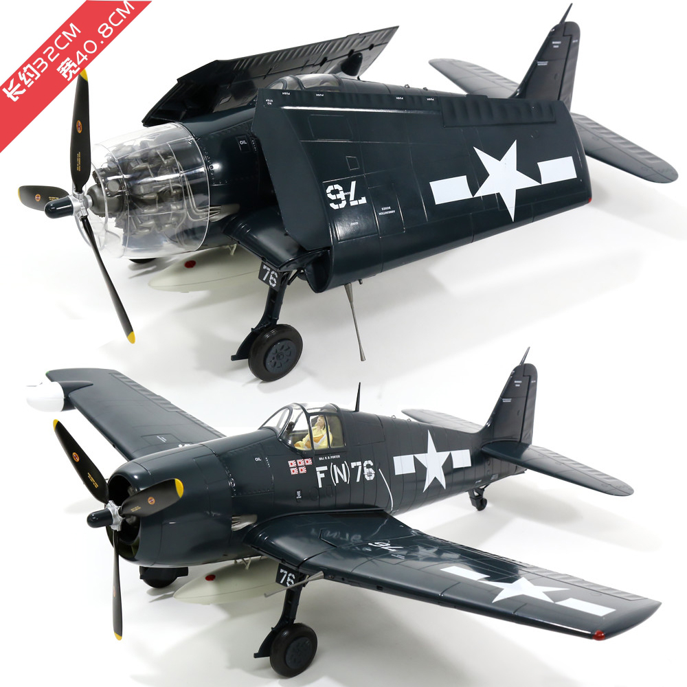 KNL HOBBY HM HA0304 F6F-5N 1/32 alloy aircraft finished model Hobby Master Grumman F6F-5N Hellcat BuNo 78669 VMF(N)-542 hot in hellcat canyon