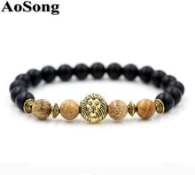BPPCCR Matte Black onyx Prayer Yellow Map Beads Lion head Bracelet Gold Silver Hombres mujeres pulsera Men Women bijoux(China)