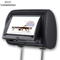9 Inch Car Headrest DVD Player Monitor With 800 480 Touch Screen Built In Speaker Support