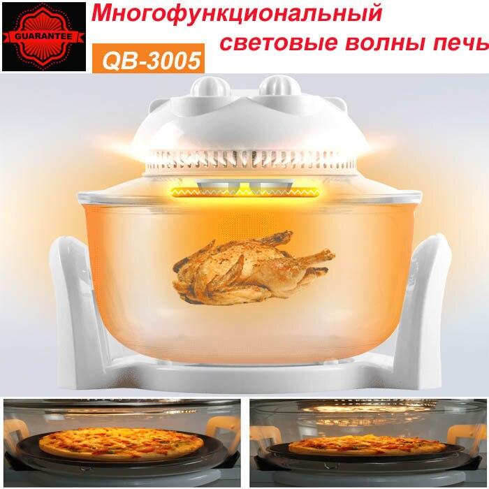 Countertop Halogen Oven : Countertop Convection oven Cooking Toaster Oven 12L Halogen Oven ...