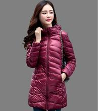 Women Winter Coat New 90% White Duck Down Jackets Slim Hooded Long Down Coat Ultra Light Down Parkas Plus Size Outerwear
