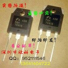 10 шт. бесплатная доставка 100% Новый оригинальный Fqa70n15 70a 150 В к-3 p высокая полевой транзистор обеспечения качества
