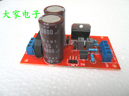TDA7292 fever amplifier board effect TDA7294 LM4766 LM3886 &TDA7293