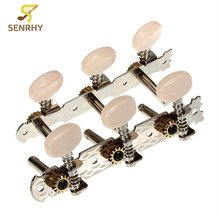 Best Price !! Hot Selling High Quality 2Pcs/set Acoustic Classical Guitar Tuners Tuning Keys Steel Pegs Machine Heads Set New