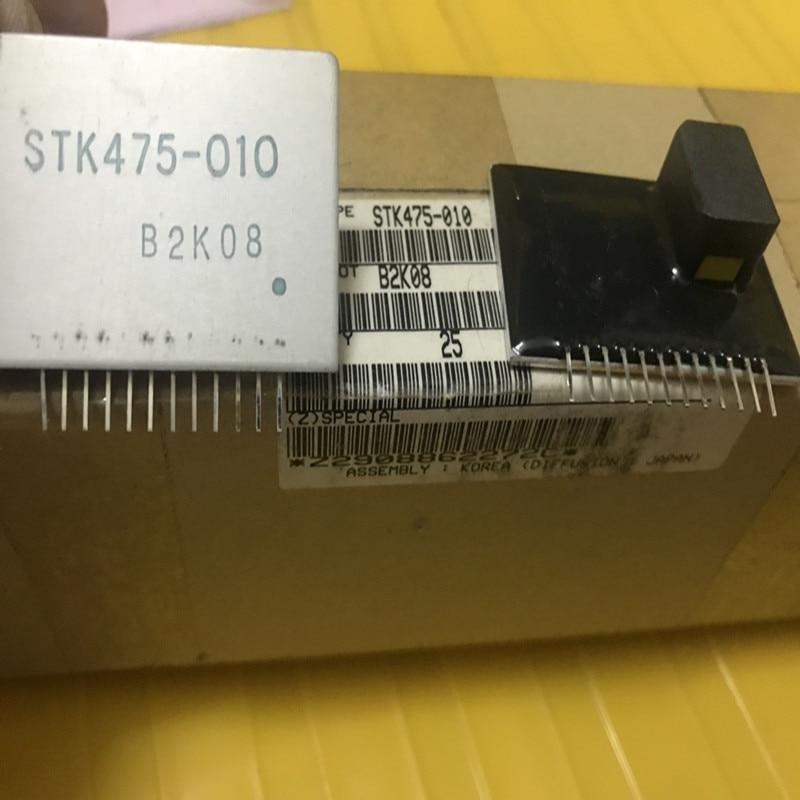 STK475-010 регуляторы напряжения DC-DC преобразователь RoHS: новый оригинальный