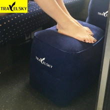 Travelsky Cushion Travel Inflatable MATS Foot Plane Train Traveling Pads Large Valve Feet Pad