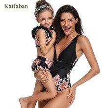 2019 девушка для женщин Kawaii ретро печати высокая Талия бикини с тесьмой купальный костюм мать дочь рюшами Майо танкини Bathsuit
