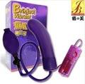 Hot Inflatable Vibration Dildo eggplant realistic dildo Dilator Vagina  Inflatable dildo anal plug sex toys fpr couple