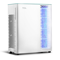 TKJ300F A1 Air Purifier For Home In Addition To Formaldehyde Smog PM2 5 Pure White Ionizer