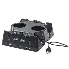4-в-1 Зарядное устройство для Ps4/Ps Move/Ps Очки виртуальной реальности Vr ручка Зарядное устройство
