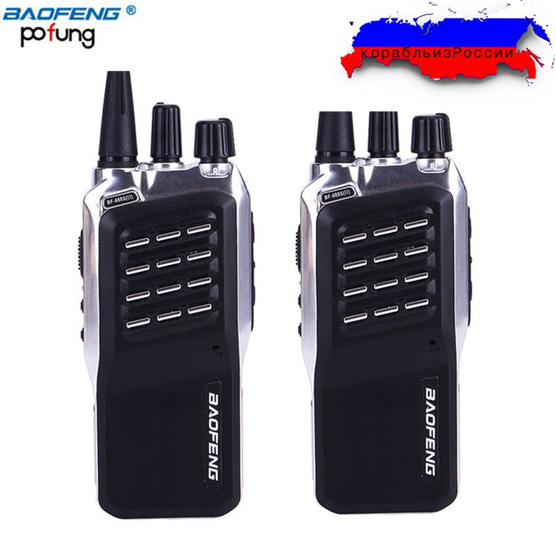 2 Pz Baofeng BF-(II) Walkie Talkie 400-470 MHz UHF Handheld CB radio A due Vie Versione Di Aggiornamento Di Baofeng BF-2 vie radio