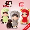 Бесплатная доставка Моды милые Корея куклы 9 см мини Ddung кукла Сумка Аксессуары Подвеска Пластиковая Модель Игрушки и Подарки На День Рождения