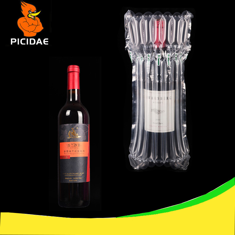 750ml Red Wine Ice Fragile Olive Oil Bottle Glass Packaging Column Falling Protection Inflatable Bubble Bag Balloon Cushion Air