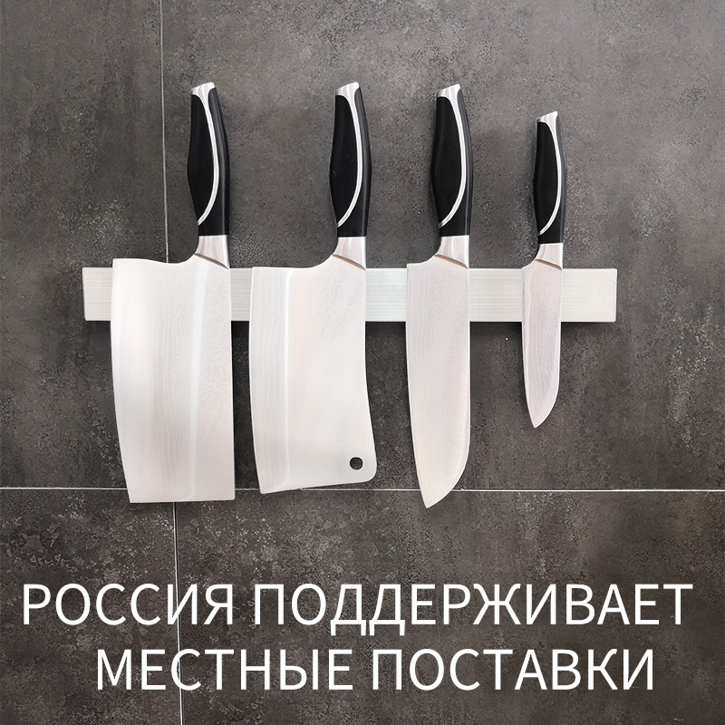PTOC magnetic Knife Holder 304 Stainless Steel Wall Storage Rack hook for knives Kitchen accessories organizer