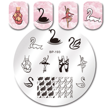 BORN PRETTY Round Nail Stamping Plate Ballet Swan Dream Catcher Feather Flame Geometry Flower Nail Art Image Stamp Template