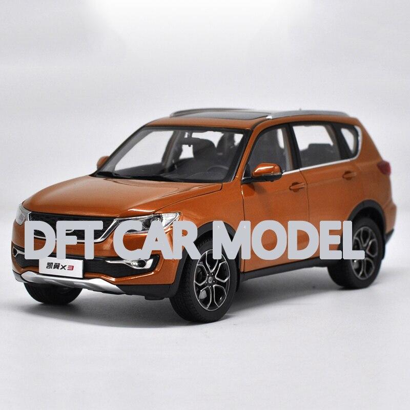 1:18 alliage jouets véhicules qirui kaiyi X3 SUV modèle de voiture de jouets pour enfants Original autorisé authentique enfants jouets