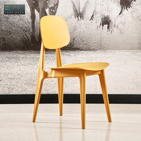 Living Room Chairs Living Room Furniture Home Furniture plastic dining chair coffee chair minimalist office chair 41*43*82 cm