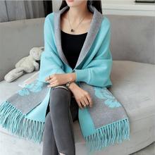 Female cardigan long sleeve