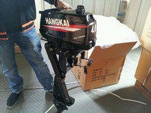 Wholesale Outboard motor Hangkai outboard boat motors 4 hp 2-stroke marine engine water cooled