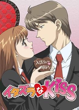 《恶作剧之吻》2008年日本动画,喜剧,剧情动漫在线观看