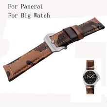 22mm 24mm 26mm Camuflaje de Moda de Cuero Genuino Correa de Reloj, Correa de Reloj Para PAM Y Gran reloj