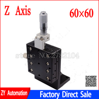 Z Axis 60*60mm 2.4 Manual Displacement Vertical lift fine tuning platform Cross Roller Guide Linear Stage Sliding Table LV60
