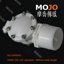 Бесплатная доставка! MJ-DN50AC высокое качество Пластиковый Поплавковый Клапан