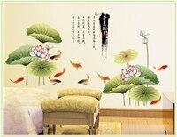 De gran Tamaño de Estilo Chino luz de la luna Estanque de Loto Peces Flores de Pared Pegatinas de Pared Tatuajes de Inicio Decorativo Para El Dormitorio sala de estar