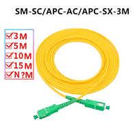 10 PCS/lot SC/APC câble de raccordement à Fiber optique SC/APC-SC/APC cordon de raccordement à Fiber optique