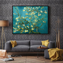 Van Gogh Apricot flower diy 5d  diamond painting square embroidery sale flowers by full rhinestones