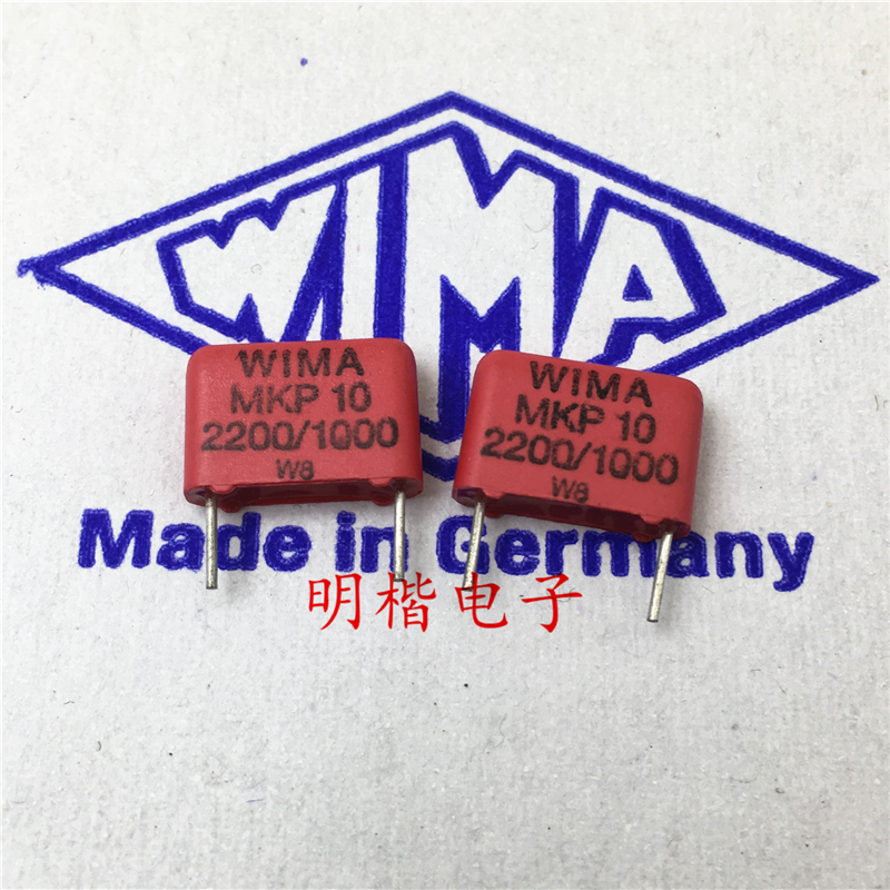 20pcs/50pcs WIMA MKP10 1000V 0.0022UF 222 <font><b>2200PF</b></font> <font><b>capacitor</b></font> pitch 10mm free shipping image