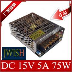 15V5A импульсный источник питания, 15V75W Центральная мощность, S-75-15