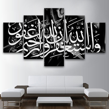 Black And White Islamic Calligraphy Frame Wall Art 5 Pieces Islam Quotes Canvas Print Paintings Poster Living Room Ramadan Decor Leather Bag