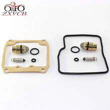 Комплект из 2 предметов для Suzuki VS800GL VZ800 VS1400 VS VZ 800 1400 800 VS800 запчасти цилиндровый карбюратор обслуживание реактивный комплект для ремонта S50 M50 S83