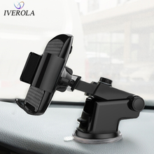 Univerola Car Mount Phone Holder For Phone in Car For Samsung S9 Car Suction Cup Mount Holder For iPhone X 7 Phone Stand Support car swivel mount holder for iphone 4 4s black