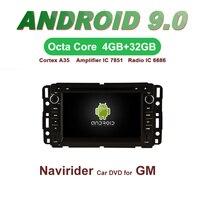 ELANMEY Премиум автомобилей gps навигация для gmc yukon tahoe acadia android 9,0 с сенсорным экраном Автомобильный мультимедийный радио bluetooth головного устрой