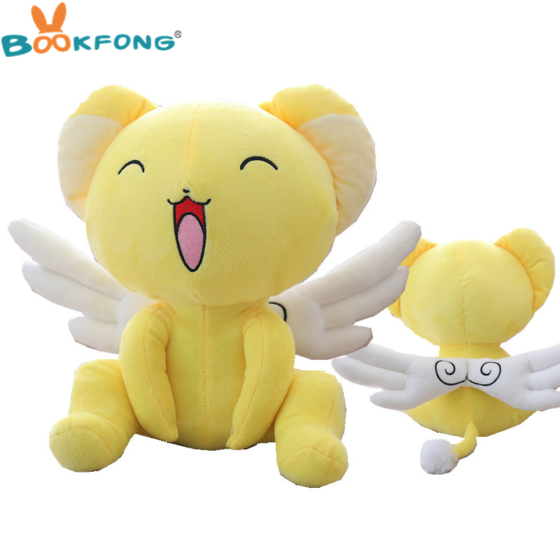 Magic girls Pet stuffed animals soft plush toy with cute wings Janpan action movie doll cartoon figure toy baby kids gifts